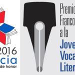 Premio Franco-Venezolano a la Joven Vocación Literaria