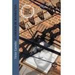 Cuaderno de Manhattan, de Victor Carreño